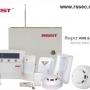 RSST - Seguridad Alarmas,CCTV Camera,DVR,PTZ,GPS Tracker,Seguridad Electronica Alarmas,monitoreo de alarmas en China
