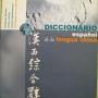 Vendo  Diccionario Español de la lengua China.