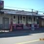 Inversur: vende Local Comercial en Maldonado
