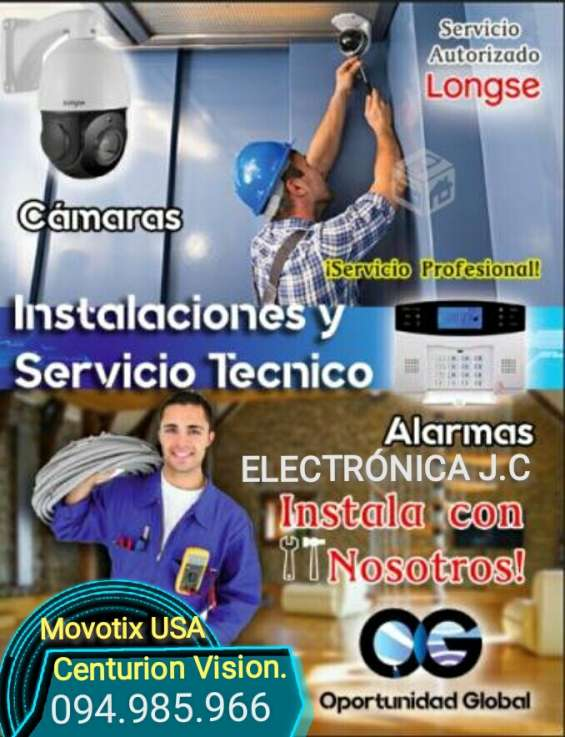 Cámaras de seguridad. servicio técnico .